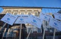 У посольства РФ в Киеве прошла акция к годовщине похищения Ибрагимова
