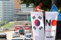 Південна Корея відмовилася здаватися Японії