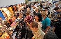 В Украинском доме открывается книжная ярмарка