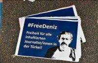 Турция отпустила в Германию находившегося в тюрьме журналиста Die Welt