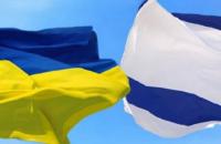 Взаємне визнання Україною та Ізраїлем паспортів вакцинації проти COVID-19 буде введено відповідною угодою, - посольство