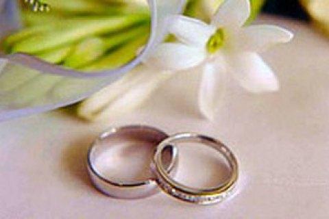 В Киеве открыли сквер для бракосочетания