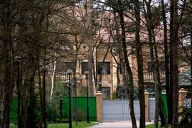 Ющенко выгоняют с госдачи