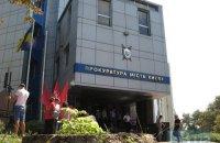 Прокуратура Києва порушила справу проти поліцейських, через яких втік ув'язнений