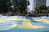 Кількість учасників саміту Кримської платформи зросла до 42 (оновлено)