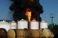 Під Васильковом горить нафтобаза (оновлено)
