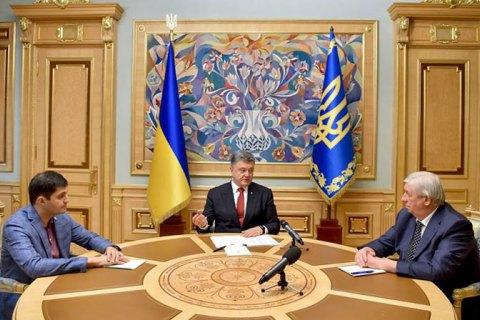 Порошенко подписал поправки к закону о прокуратуре