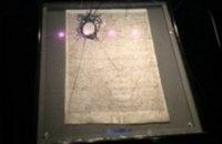 Британская полиция арестовала мужчину, который пытался украсть Великую хартию вольностей из собора Солсбери