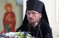 РПЦ змінила предстоятеля білоруської церкви