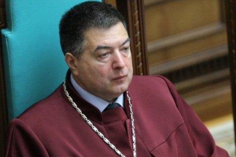 Голова КСУ Тупицький заявив, що не задекларував кримську землю, бо не знав як