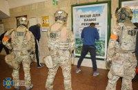 """СБУ провела в київському метро навчання зі знешкодження """"терористів"""""""