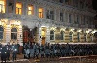Четверых сторонников Маркова посадили на два месяца