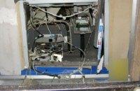 Неизвестные взорвали банкомат в селе Днепропетровской области
