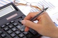 Укладено реєстр великих платників податків на 2013 рік