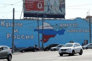 Глава КС России объяснил аннексию Крыма отменой языкового закона