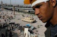 Сегодняшний день может стать определяющим для Египта - мнение