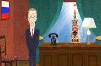 Мультяшный Путин грозится прикрутить Януковичу газ