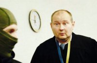 Судью Чауса отпустили под домашний арест