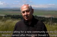 Нетаньягу зібрався назвати на честь Трампа селище на Голанах