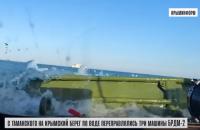 Российский броневик утонул при попытке форсировать Керченский пролив