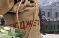 Бюджет-2011 будет формироваться на Налоговом кодексе