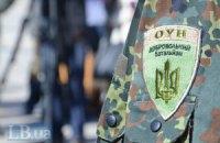 Добровольчий батальйон ОУН відмовився перейти в ЗСУ