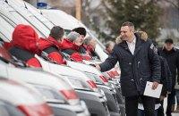 """КГГА передала 15 """"скорых"""" Citroen Jumper и Ford Transit столичным медикам"""