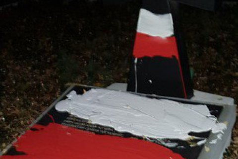 У Польщі осквернили братську могилу українських воїнів