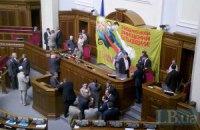 Рада завтра візьметься за звільнення Литвина і Томенка