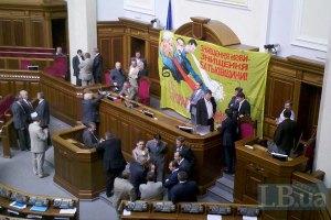 Рада завтра возьмется за увольнение Литвина и Томенко