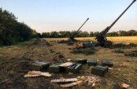 Россия снова обстреляла силы АТО