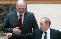 Соглашайтесь или убирайтесь. Путин поставил ребром вопрос о поглощении Беларуси