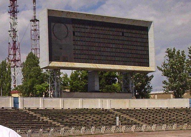Такое было табло на стадионе