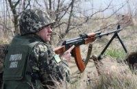 Бойовики припинили обстріл прикордонного загону у Луганську