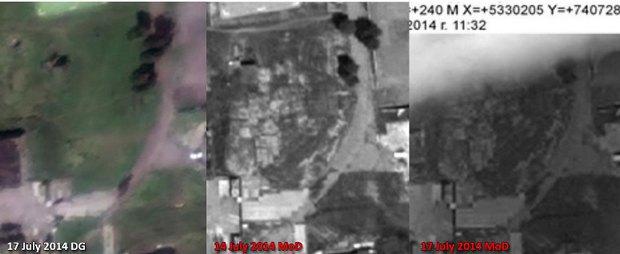 На снимке МО РФ видны крупные непокрытые травой участки, которых на снимке Digital Globe от 17 июля 2014 г. не наблюдается
