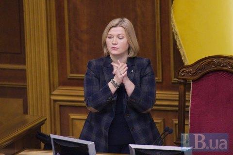 В Раде 9 созыва впервые пытались заблокировать трибуну