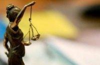 НАЗК: відновлення антикорупційної системи не можливе за умови незмінності рішення КСУ
