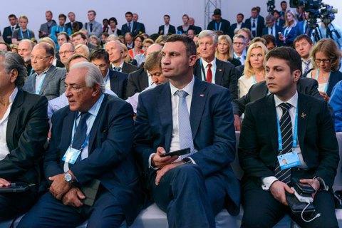 Учасники YES вважають, що Україні слід продовжувати переговори щодо Криму і Донбасу