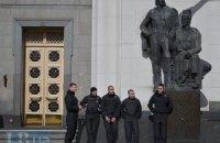 Рада відхилила законопроект про націоналізацію майна Росії