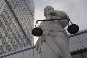 ВСЮ подозревает 14 судей в сотрудничестве с боевиками