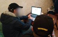 Чотирьох українців підозрюють у створенні онлайн-платформи з продажу персональних даних в DarkNet