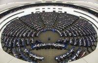Европарламент рассмотрит доклад, осуждающий агрессию России против Украины