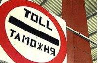 Автомобилисты будут платить пошлину за бензин при частых выездах из Белоруссии