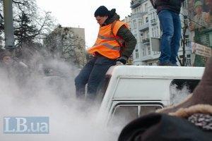 Під час зіткнень 19 січня потерпіло кілька журналістів (додано відео)