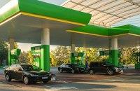 32 автозаправки WOG выставили на торги из-за долгов перед банком