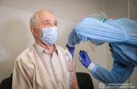 Від початку вакцинальної кампанії в Україні від коронавірусу щеплено 286 647 осіб