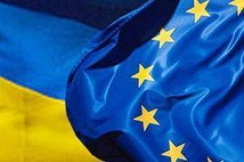 """Заседание """"Украина - Тройка ЕС"""" пройдет в Нью-Йорке 25 сентября"""