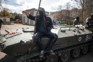В Славянске продолжают блокировать шесть БМД, - Минобороны