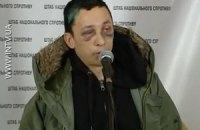 """""""Пол был скользкий от крови"""", - избитый активист рассказывает о ложном штурме ОГА в Черкассах"""