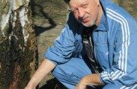 Под Харьковом обнаружили тело активиста, пропавшего более недели назад